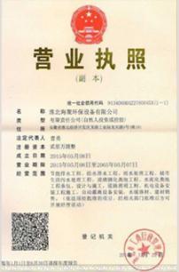 荣誉资质证书5