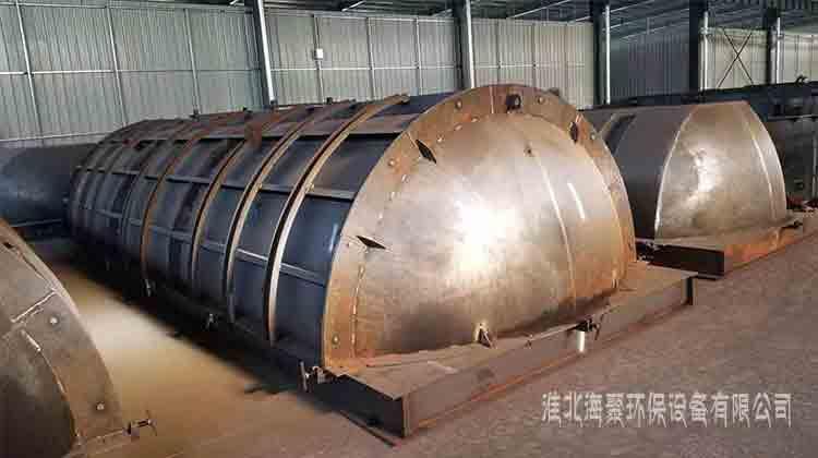 厂矿化粪池钢模具