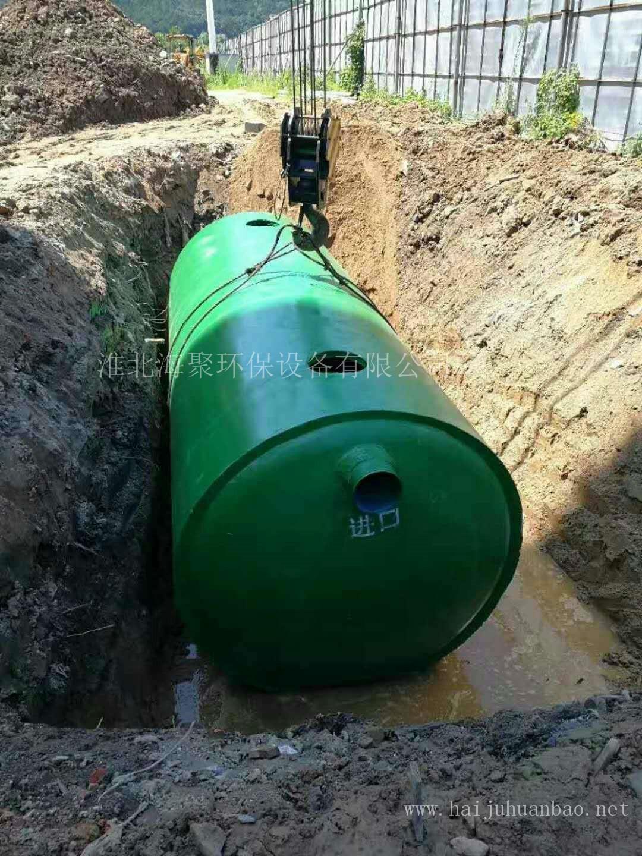 20立方水泥成品化粪池价格