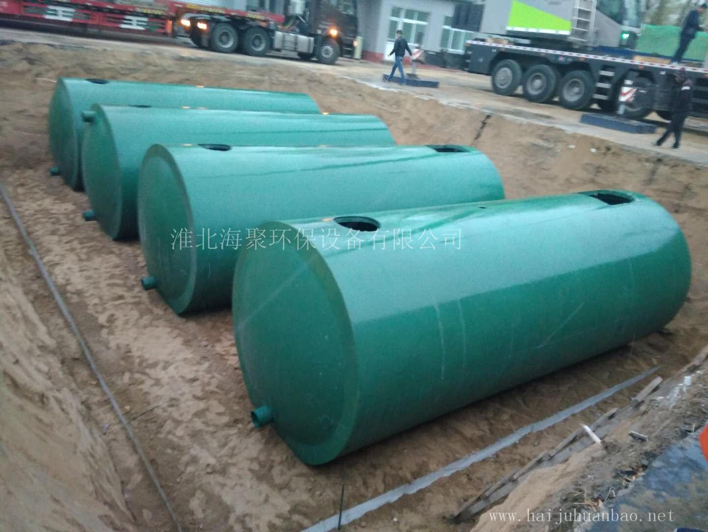40立方水泥成品化粪池